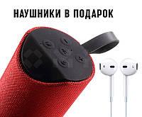 Портативная Bluetooth колонка MP3 плеер TG113 красного цвета