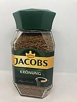 Кава розчинна Jacobs Kronung Нідерланди 200 г