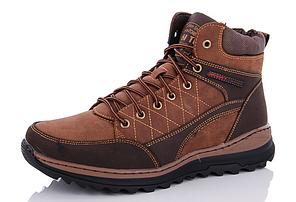 Ботинки мужские Nasite M92-5E. Размеры 40-45. коричневые
