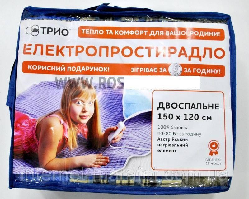 Электропростынь двухспальная (150*120 см) Хлопок 100%