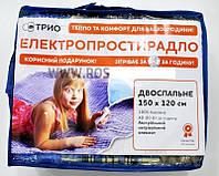 Электропростынь двухспальная (150*120 см) Хлопок 100%, фото 1