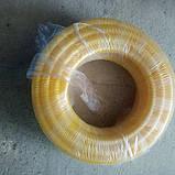 Шланг гофрированый химстойкий диаметр 32 мм. Для опрыскивателя., фото 3