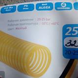Шланг гофрированый химстойкий диаметр 32 мм. Для опрыскивателя., фото 4
