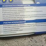 """Шланг гофрированый химстойкий диаметр 25 мм, 1""""., фото 5"""