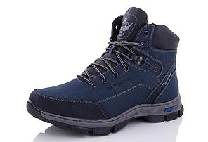 Ботинки мужские Nasite M93-2B. Размеры 40-45. Синие