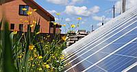 15 тис. українських домогосподарств встановили сонячні електростанції