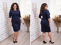 Платье замшевое с пайеткой  48,50,52,54 модель 449