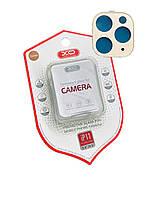 Защитное стекло на камеру XO iPhone 11 Pro (5,8)/iPhone 11 Pro Max (6,5) золото