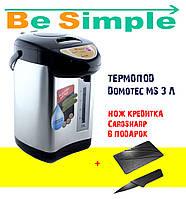 Термопот Domotec MS 3 л (электрочайник, термос)