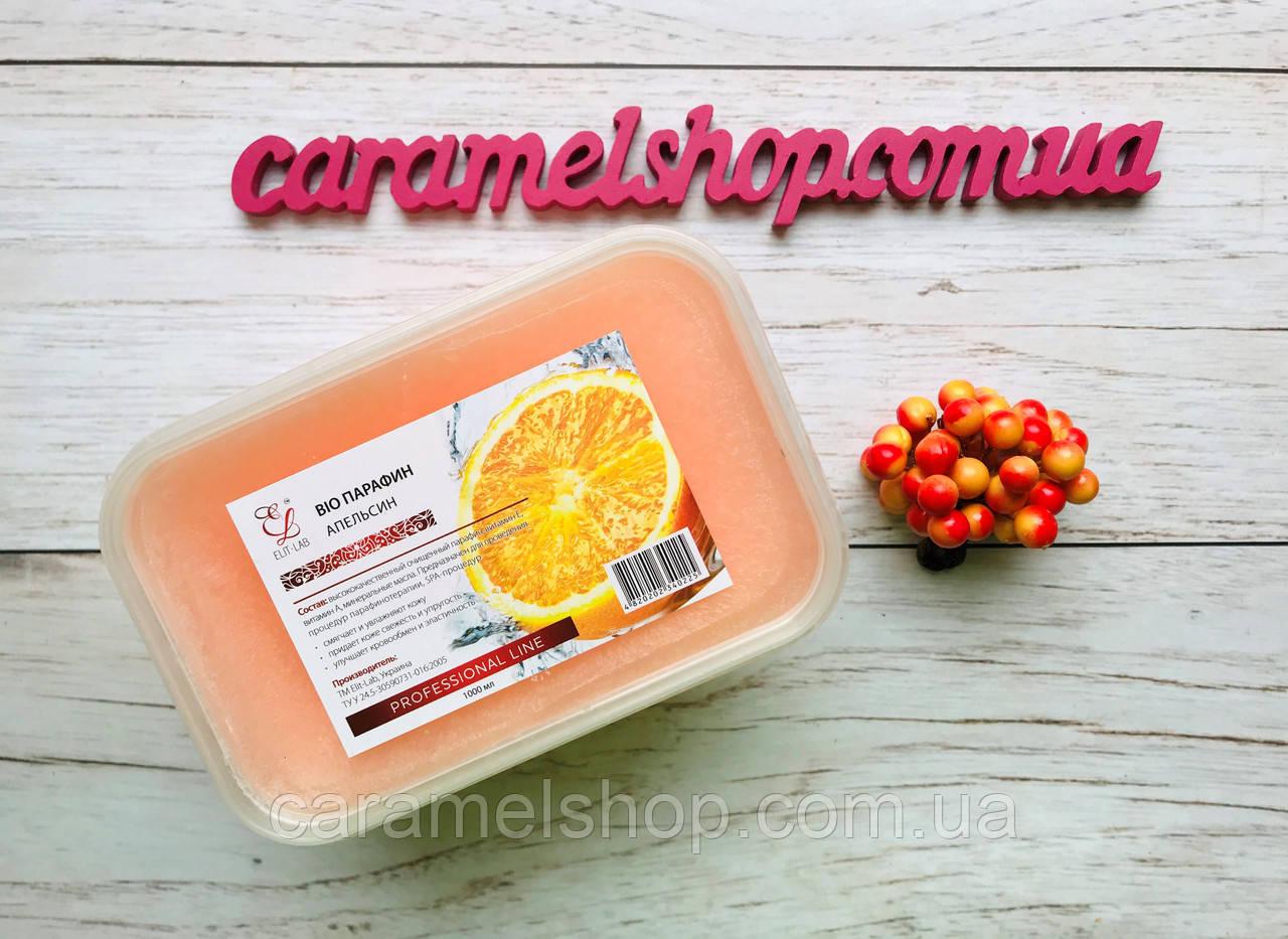 Парафин косметический в коробке натуральный Elit Lab апельсин 1000 мл