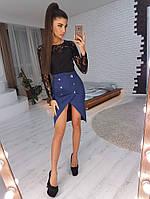 Комплект: Синяя замшевая юбка с запахом и гипюровый топ, фото 1