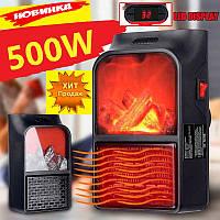 Портативный мини Обогреватель Flame Heater 500W с пультом