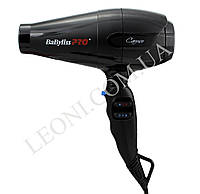 Фен для волос Babyliss Caruso 2400w (мод. 6520)