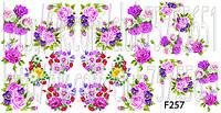 Слайдер дизайн для ногтей цветочные, фото 1