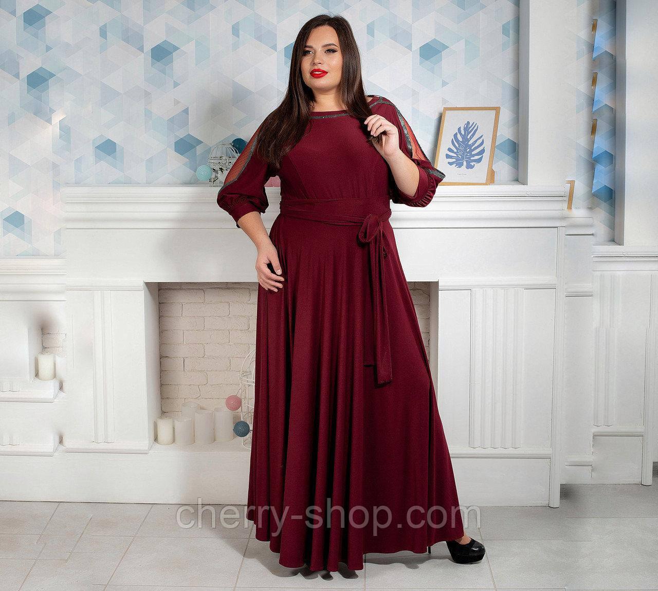 Вечернее нарядное длинное платье бордового цвета
