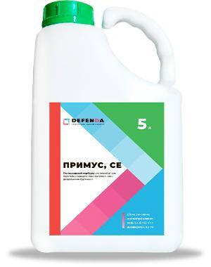 Гербицид Примус (Прима) DEFENDA - 20 л
