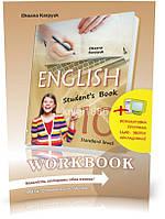 10 клас   Англiйська Мова Робочий зошит (програма 2018)   Карп'юк