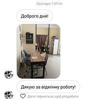 Галина, МС351, стул Астер