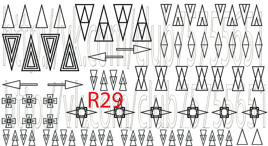 Слайдер дизайн для ногтей геометрия