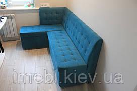 Кухонный диванчик с индивидуальным дизайном (Голубой)