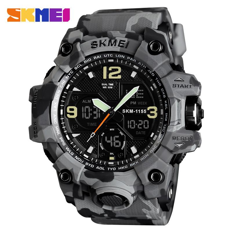 Skmei  1155 B hamlet  серый камуфляж мужские спортивные часы