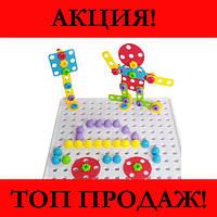 Мозаика конструктор с шуруповертом Creative Puzzle!Хит цена