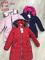 Куртка утепленная для девочек, S&D, 8,10,12,14,16 лет,  № KF-95