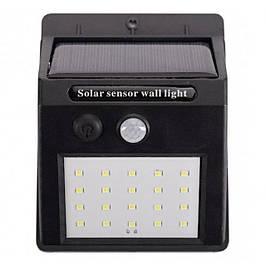 Светильник на солнечной батареи
