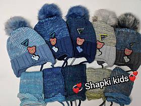 Комплект для мальчика (шапка+хомут) Ambra