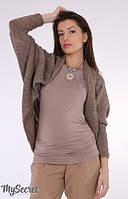 Кофта-шаль для беременных Kara , фото 1
