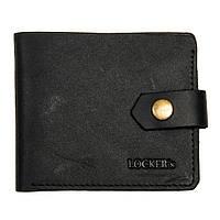 Кожаное портмоне с RFID защитой Locker Purse3 Black