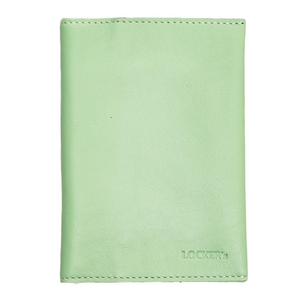 Обложка для паспорта и карт с RFID защитой салатовая Locker Pas3 Green