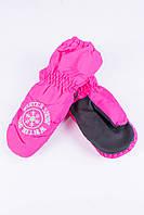 Детские лыжные варежки с манжетом Korona EA55-5. Цвет: Темно-розовый
