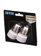 L13-330043_01, Набор патронов для  LED галогенных лампочек (2 шт), , белый-серебристый