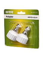 L13-330046_01, Набор патронов для  LED галогенных лампочек (2 шт) Е-14, G-10, , белый-серебристый