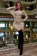 Нарядное трикотажное платье с люрексом короткое облегающее летучая мышь золотистое с леопардовым принтом