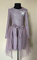 Платье для девочки двойка с фатиновой юбкой 8-11 лет