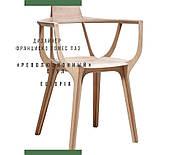 «Революційний» стілець Eutopia дизайнера Франциско Гомеса Паза