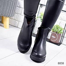 """Ботинки женские зимние, черного цвета из натуральной кожи """"8858"""". Черевики жіночі. Ботинки теплые, фото 3"""