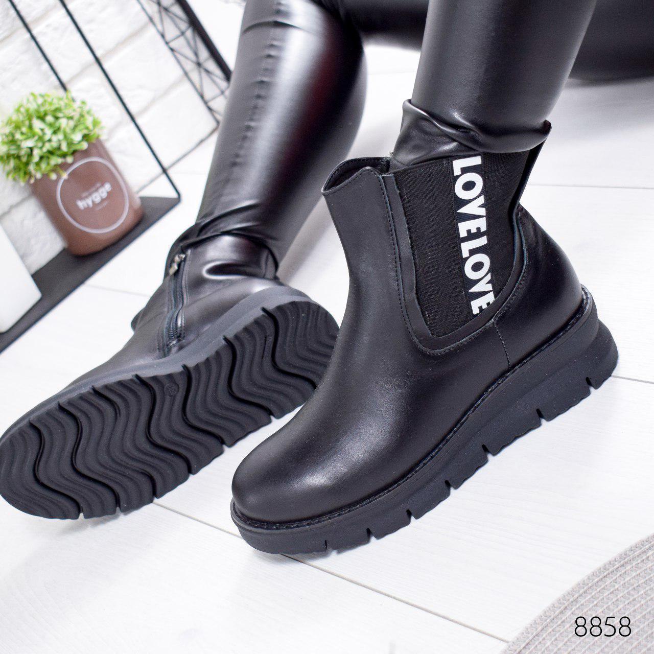 """Ботинки женские зимние, черного цвета из натуральной кожи """"8858"""". Черевики жіночі. Ботинки теплые"""