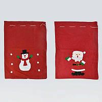 Новогодний мешок для подарков 2 вида - 185325