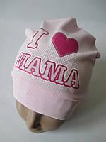 Красивые осенние шапочки для девочек., фото 1