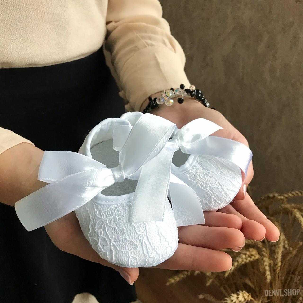 """Красивые пинетки для новорожденных """"Ажур"""", белые с нарядным бантиком."""