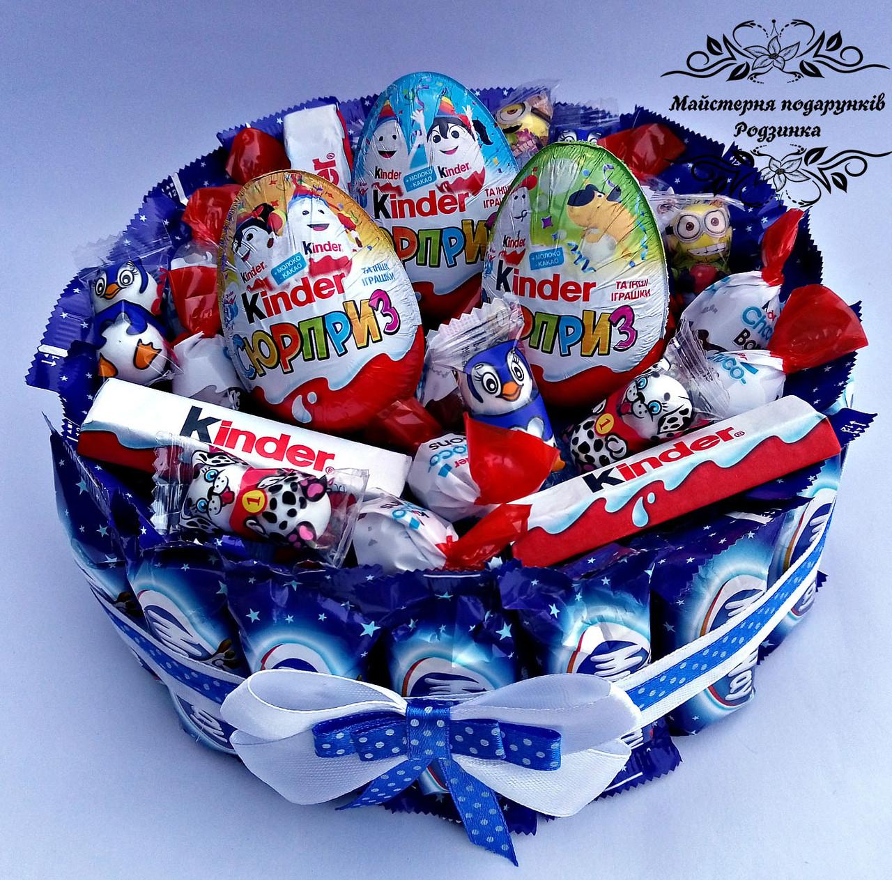 """Подарунки для дітей. Букет з цукерок """" Солодкий торт"""". Подарунок хлопчику, дівчинці, сину, донці"""