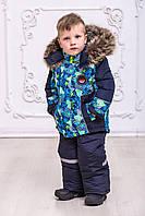 Зимний раздельный комбинезон на мальчика Скай, фото 1