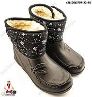 Ботинки женские из пены (липучка снежинка)