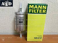 Фильтр топливный Опель Астра G (бензин) 1998-->2010 Mann (Германия) WK 512