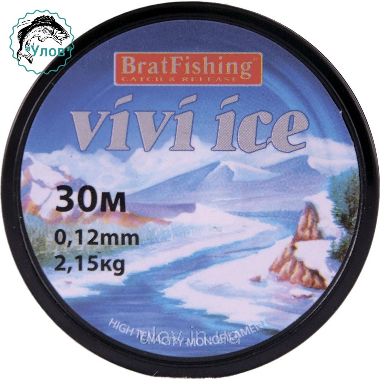 Леска рыболовная Bratfishing Vivi Ice 30 м (зимняя) 0.20 -(5.70кг)