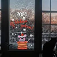 Интерьерная новогодняя наклейка Символ 2020 года (Год крысы, мыши, грызуна, новый год)