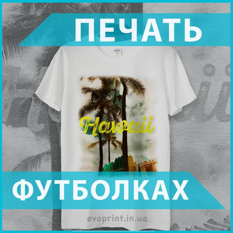 Полноцветная печать на футболках, фото 2